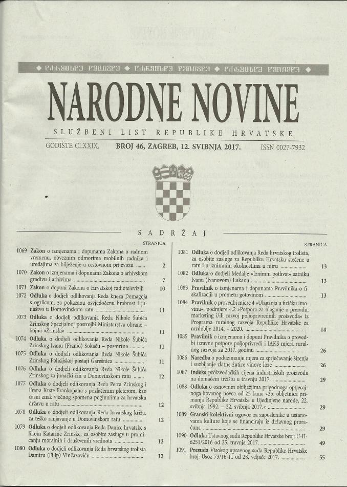 Narodne Novine 46/17